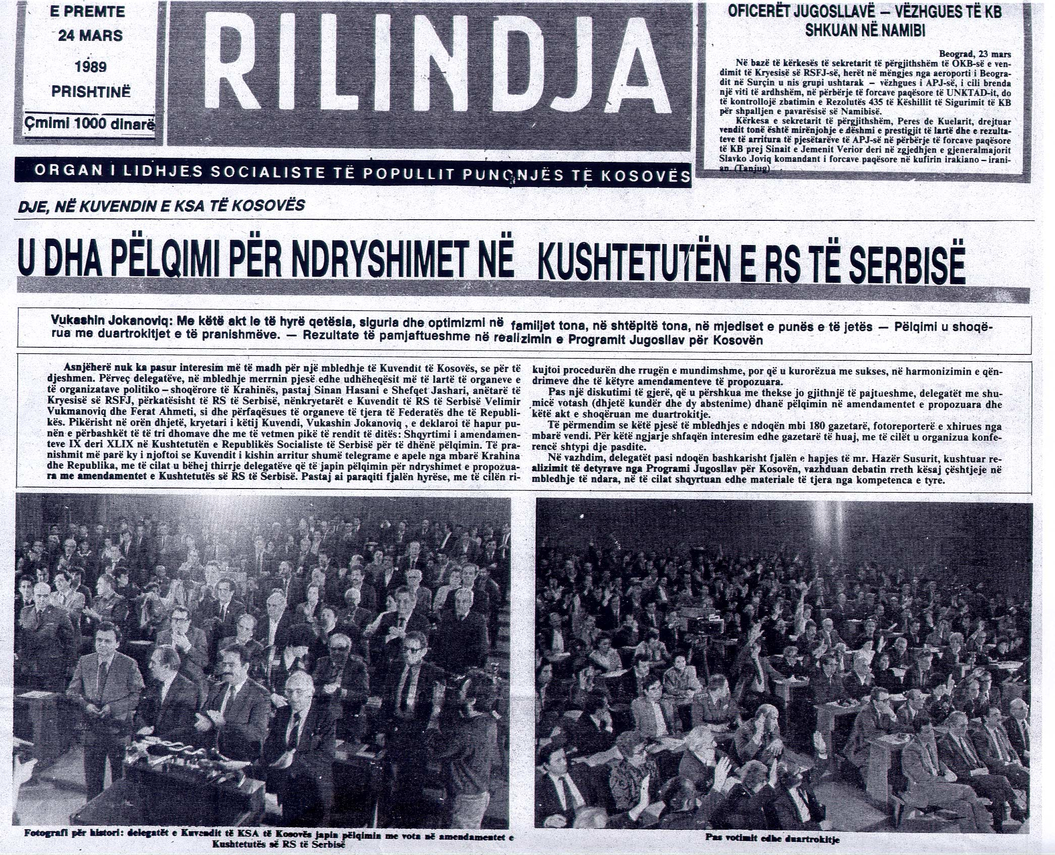 Image result for kushtetuta 1974 e kosoves