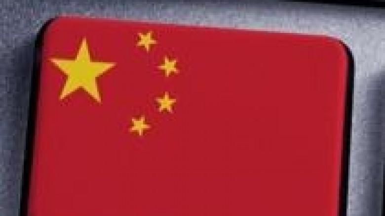 Kina me 564 milionë përdorues të internetit, 420 milionë nga pajisjet mobile