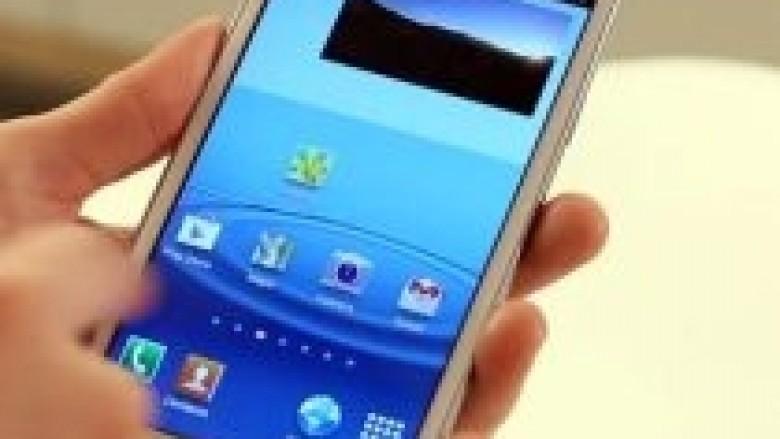 Samsung, Galaxy S4 me mbushës wireless?