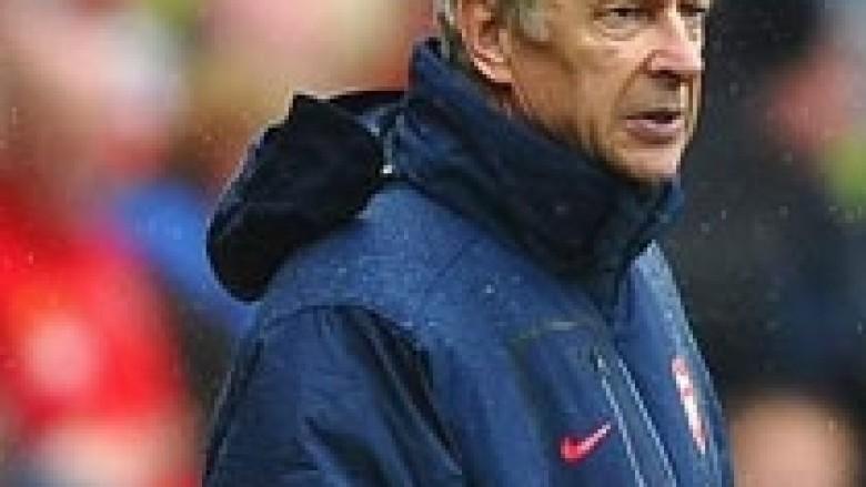 Arsenali në kërkim të një portieri