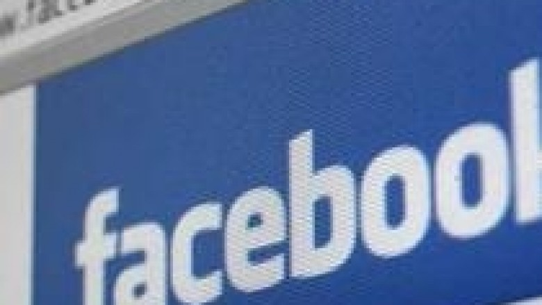 Facebook me aplikacion për shpërndarjen e lokacionit!