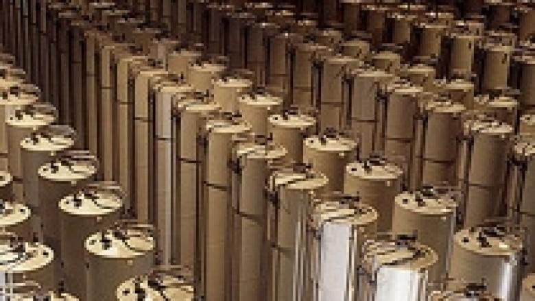 Irani instalon centrifuga të reja