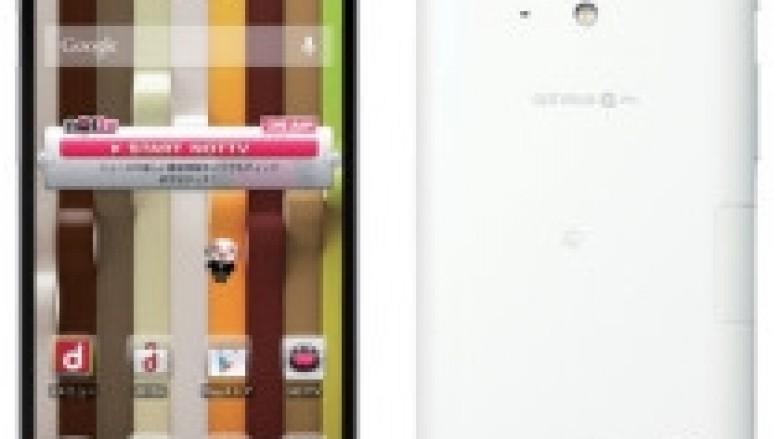 """LG prezanton modelin Optimus G Pro me 5.5"""""""