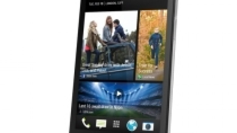 Zyrtare: HTC lanson HTC One (M7)