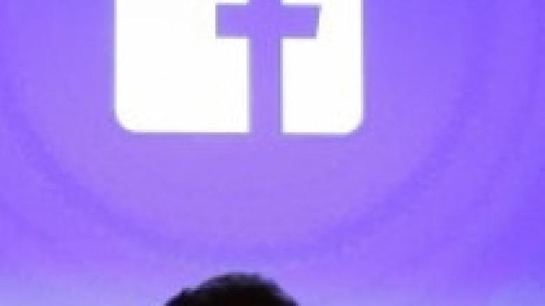 Kujdes, një virus është përhapur në Facebook!