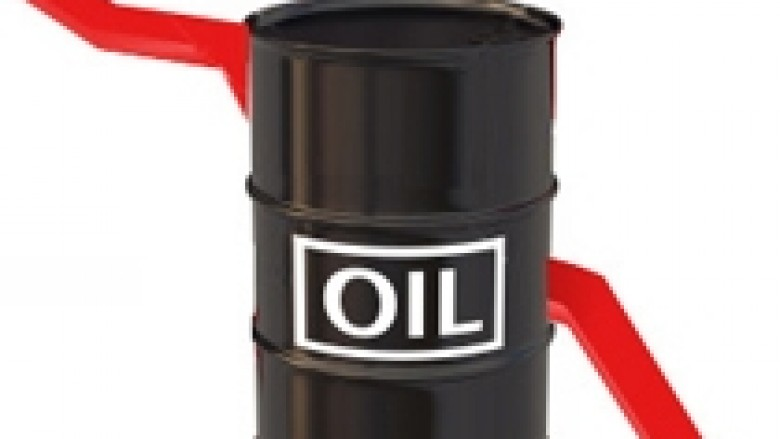Çmimi i naftës me rënie