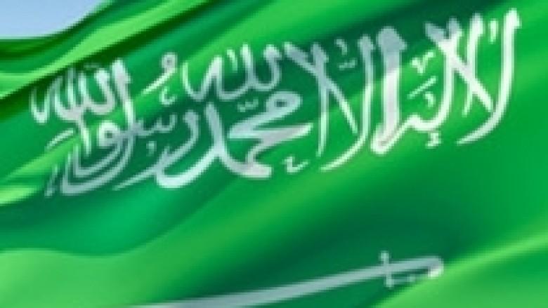 Kosova-Arabia Saudite me marrëdhënie diplomatike