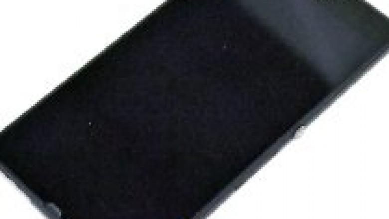 Rrjedhin pamjet e reja të Sony Xperia Yuga