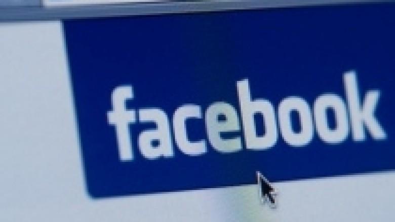 SHBA, 2012: Facebook, fjala më e kërkuar në internet