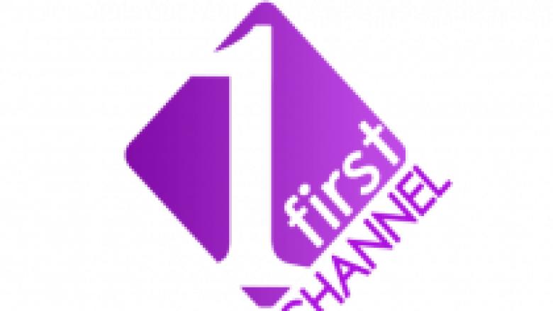 1st Channel tani në gjithë botën