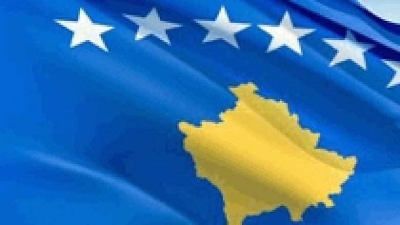 Kosova e vitit 2012