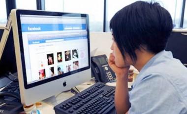 Shumica e përdoruesve amerikan informohen me lajme nga rrjetet e mëdha sociale!