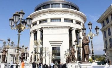 Rasti Krpaç, Prokuroria kërkon të dhëna shtesë nga MPB-ja, PSP-ja dhe Gjykata themelore Shkupi 1