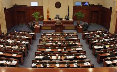 Ligji për fushatat informuese dhe reklamuese sot para deputetëve në Kuvendin e Maqedonisë