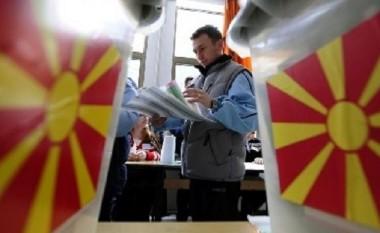 Njësitë zgjedhore, 'akuza për diskriminimin e shqiptarëve'