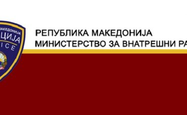Sqarim nga MPB për Rregulloren për sigurim të personave dhe objekteve