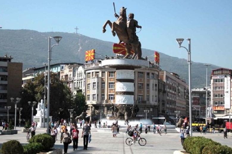 Maqedoni qendra