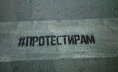 Protestat në Maqedoni vazhdojnë pas festave