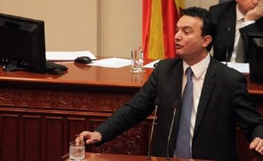 LSDM-ja kërkon seancë kuvendore për mbrojtjen e dëshmitarëve dhe për PSP-në