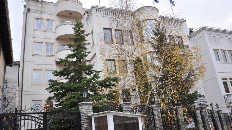 Rezidenca e Ibrahim Rugovës hapet për vizitorë (Video)