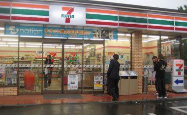 Supervjedhje e bankomatëve në Japoni: 13 milionë dollarë për 3 orë