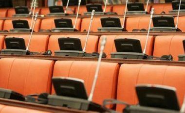 """Formohet përbërja e Komisionit për """"impeachment"""" të Ivanov"""