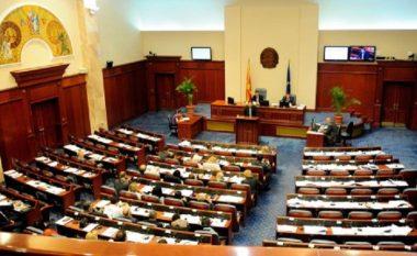 Ndalet seanca ku duhej të votohen ndryshimet ligjore sipas ''Përzhino 2''