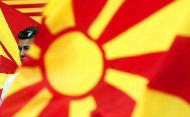 Ditë jopune në Maqedoni