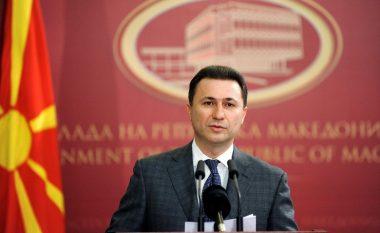 Gruevski: PSP vepron në mënyrë partiake dhe e njollos OBRM-PDUKM