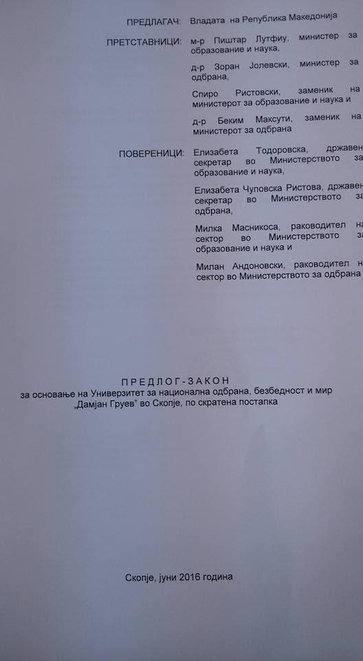 Damjan Gruev 2
