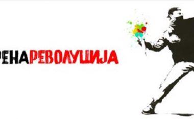 """Vazhdon dita e 80-të e protestave të """"Revolucionit Laraman"""" (Foto)"""