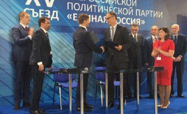 """PDSM nënshkruan deklaratë për bashkëpunim me """"Rusia e bashkuar"""" në Moskë (Dokument)"""