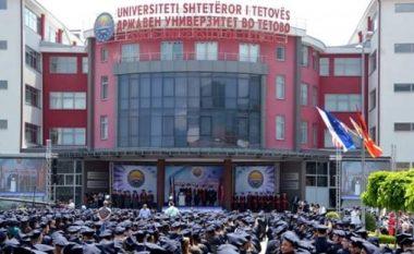UT-së i kthehet fakulteti i shkencave të zbatuar