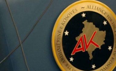 Të rinjtë e AAK-së: Deputetë, mbrojeni kufirin