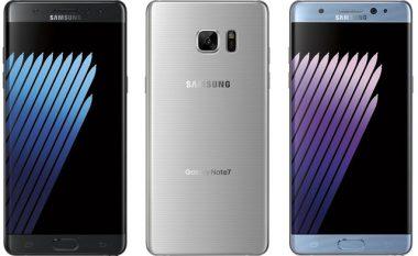 Ja disa nga specifikat e jashtëzakonshme që do t'i sjell Galaxy Note 7?