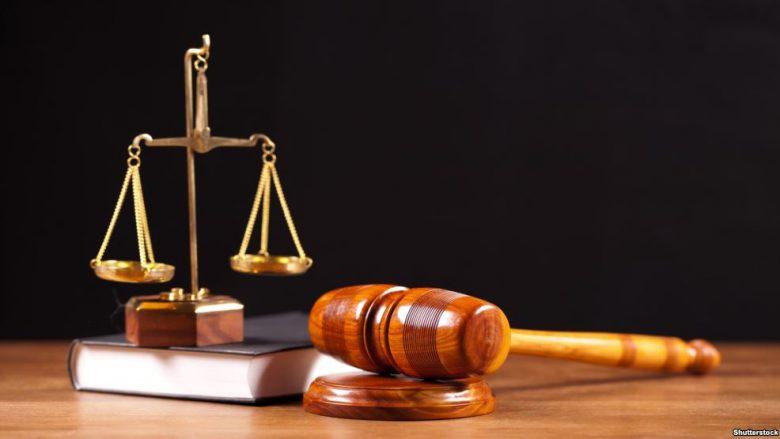 Gjykata Speciale me marrëveshje të përkohshme me Holandën