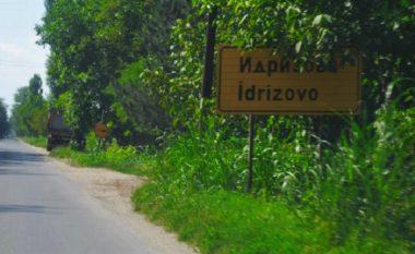 Në Idrizovë mohohet mësimi në gjuhën shqipe