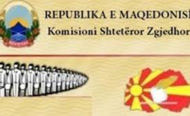 Deri të martën KShZ do ti publikojë emrat e 39.5032 votuesve kontestues