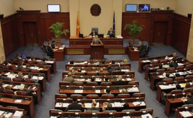 Maqedoni, u votua rebalanci i Buxhetit 2016