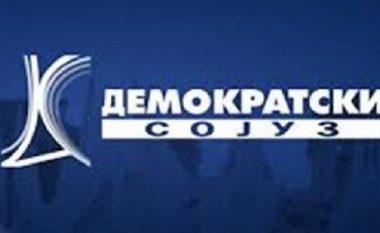 LD: Për huamarrjet e ardhshme duhet të vendosë Parlamenti