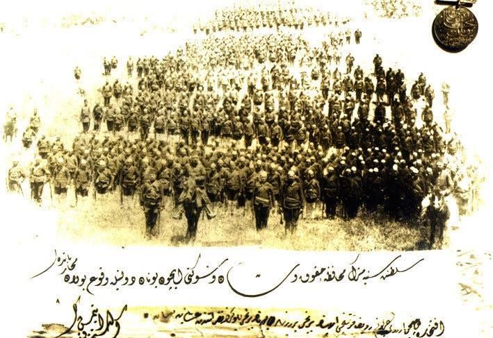 batalioni prizren