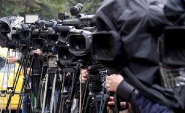 Komisioni ad-hoc për media testues për ''Përzhino 2''