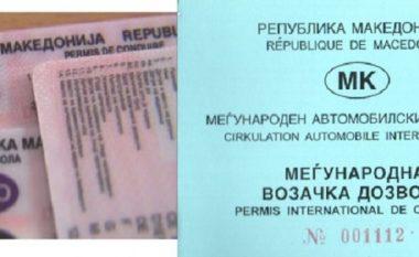 A ju nevojitet edhe patentë ndërkombëtare me patentën biometrike?