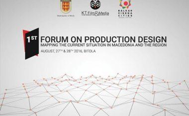 Në Manastir mbahet Forum për dizajn të prodhimit