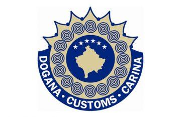 Dogana hap numrin për kontakt me palët në procedura doganore