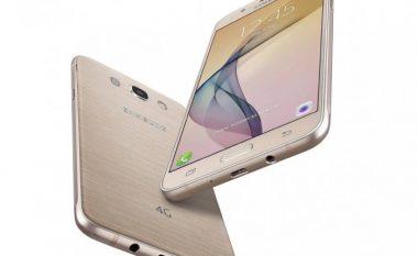 Samsung lanson zyrtarisht edhe modelin On8