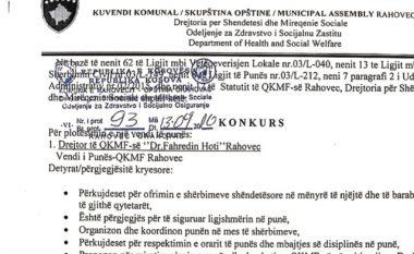 Dyshime në konkursin për drejtor të QKMF-së në Rahovec? (Dokument)