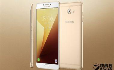 Edhe Samsung sjell 6GB RAM, lanson modelin Galaxy C9 Pro