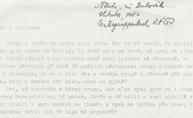 Letra drithëruese e Jusuf Gërvallës për Nënën Ajshe: Në tretdhé të shoh tuj ecë me atë krejninë tande që asht helmi ma i fortë për anmikun