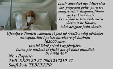Polici Tamir Skenderi ka nevojë për ndihmë
